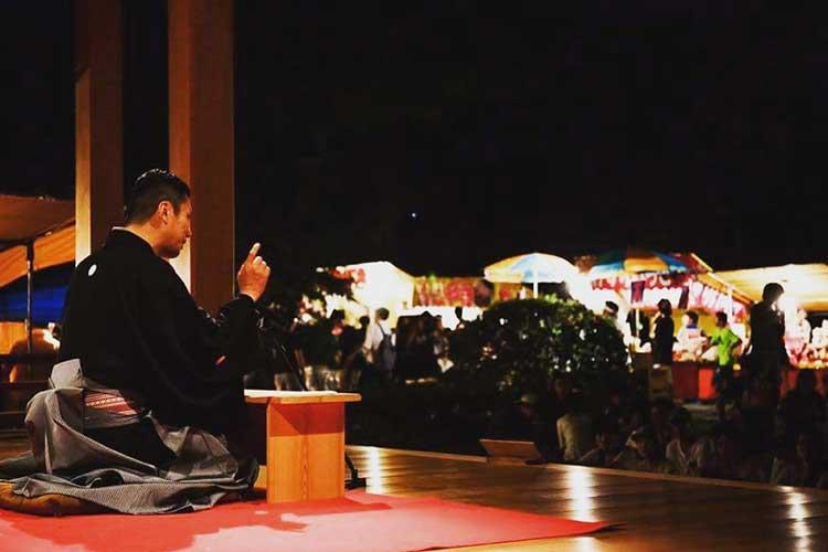 神田山緑 講演の様子